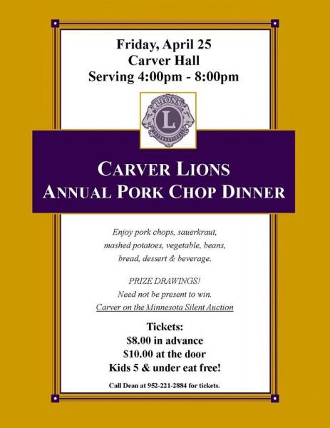 2014 Pork Lions Pork Chop Dinner